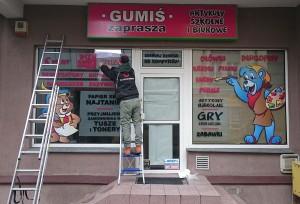 gumis